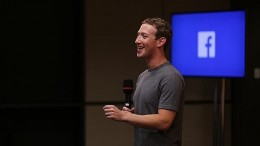 Mark Zuckerberg, fundador de Facebook - FACEBOOK
